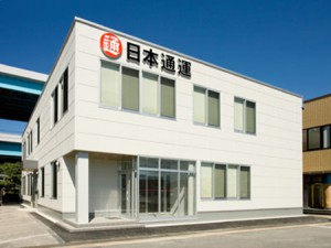 07.6.30福岡コンテン支店事務所日本通運㈱福岡支店