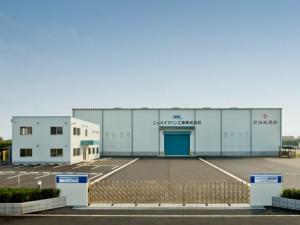 08.11戸畑港運ひびき倉庫