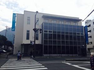 2008.11.15福岡銀行門司駅前