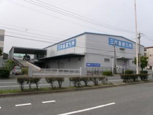 08.5.31三井倉庫九州